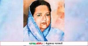 ফজিলাতুন্নেসা মুজিব নারী সমাজের প্রেরণার উৎস : রাষ্ট্রপতি
