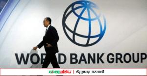 বিশ্ব অর্থনীতির গতি ফিরতে পাঁচ বছর সময় লাগবে : বিশ্বব্যাংক
