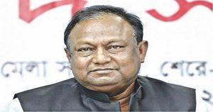 গুজবে কান না দিয়ে ভ্যাকসিন নেওয়ার আহ্বান বাণিজ্যমন্ত্রীর