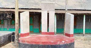 প্রতিষ্ঠার ৩৭ বছর পর মাদরাসায় নির্মিত হলো শহীদ মিনার