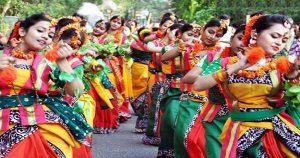 'আজ বসন্তের হাওয়ায় ভালোবাসা দিবস'