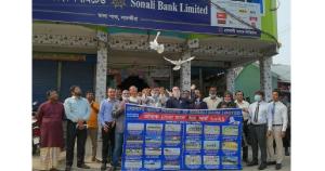 সাতক্ষীরায় সোনালী ব্যাংকের 'গ্রাহক সেবা মাস'র উদ্বোধন